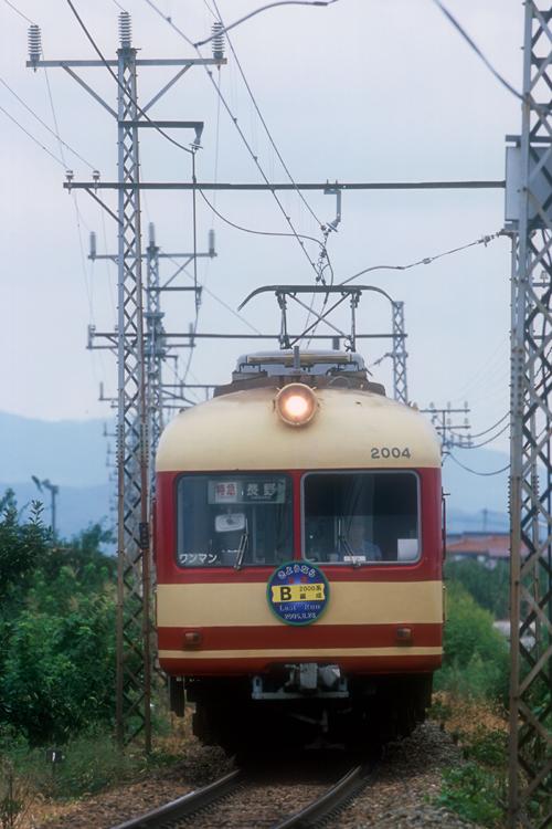 2000系B編成